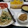 毎日の納豆とたっぷり野菜で菌活効果!快便!