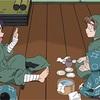 【アニメ】忍たま乱太郎 六年ろ組の挑戦の段【6年ろ組回 細かいことは気にするな】