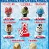 【衣食】渋谷ハチ氷 OPEN、激ウマ!VANQUISH #FR2 石川涼さんの服を着てかき氷、ただタべたいだけ。私は渋谷ハチカレーを食べて、東京ビックサイト!#ぐるぐるじかん。くるくるクルーズ、いつか東京国際都市、はつじろー見つけたっ!、★