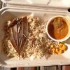 ビリヤニの店でバガラライスを買い、駿府公園で食べた
