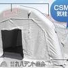 【病院でのコロナ対策としてテントを利用していただけます】