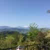 2017/04/30 高尾山トレイルラン
