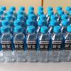 話題のケイ素(シリカ)入りのドクター・水素水を試してみたよ!