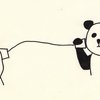 「行く」と「来る」の使い方@九州地方
