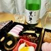年明けにふさわしい黒牛 純米酒@名手酒造店