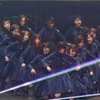 #欅坂46 #東京ドーム #全国ツアー2019『浅川梨奈が不協和音・平手友梨奈について言い放った』映像公開!