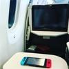 【Nintendo Switch】で機内wifiが使えない場面に遭遇
