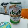 ダイエット48日目 休みはビール2