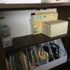 リビング収納の見直しその②、ダイソーのボックスを使用しました!