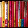 中南米文学 INDEX