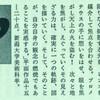 Horikawa Works-6