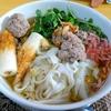 【今日の食卓】【追記あり】クィッティオ・ナーム・センレック(米粉麺汁そば、幅広麺)~ベトナム麺使用