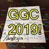 【CSGO大会】GGC2019 オフライン観戦に行って来ました!【思い出・振り返り】