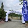 【第10回富士忍野高原トレイルレース】前日受付とコースガイダンス