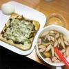 マイタケと合いびき肉の醤油砂糖炒めトースト、コンソメスープ、ゆで卵