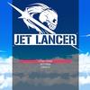 鮮烈な2Dフライトシューティング!Switch/Steam『Jet Lancer』本日配信スタート!