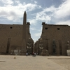 〜 エジプト旅行記 Vol.4 in Luxor 〜 古代エジプト文化の中心地へ 2!!