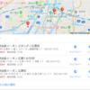 英会話イーオンのレッスンと広島旅行