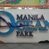 マニラの水族館 Manila Ocean Park で週末を満喫!