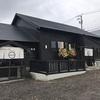 [レトロ宿]★古民家ゲストハウス SENTO(八雲町)