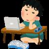勉強なんてクソくらえだ!そんな人間を生み出す日本の教育がクソな件。