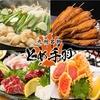 【オススメ5店】水道橋・飯田橋・神楽坂(東京)にある鍋が人気のお店