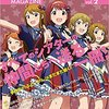 【ミリマス】THE IDOLM@STER MILLIONLIVE! MAGAZINE