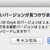 Mac mini 2011 Mavericks OnyX 2.8.2