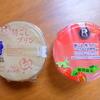 #0220 あのとろける「絹ごしプリン」の姉妹品「絹ごし苺プリン」を食べてみました。