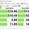 NASのLANを2.5Gbpsに変更