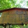 浜ちゃん日記 磐田市のつつじ公園のつつじを楽しむ