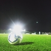東京オリンピック サッカーチケット当選♫(3位決定戦・準々決勝)