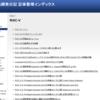 FPGA開発日記 カテゴリ別記事インデックスサイトを作りました