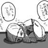 【リア充】夏休み・大学デビュー!無難すぎるメンズブランドブーツ選び5選 完結編