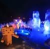 千歳市 冬のお祭り、支笏湖氷濤まつり2021へと