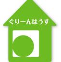 びみょ~な緑の日々ブログ
