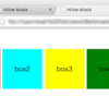 CSS display:inline-blockの隙間をなくす