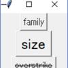 python tkinter フォント(font)の設定方法