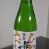おだやかで飲みやすい、いい意味で控えめ。家でゆっくりひとり飲みしたくなる日本酒「紀伊国屋文左衛門」(和歌山、中野BC)