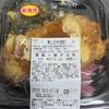【めっちゃ美味そう】ローソン「唐揚げ一味マヨ丼」実食レポ
