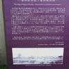 愛知医学校・愛知病院あとのいしぶみ - 堀川東岸の天王崎町