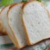 クローン病のお助けアイテム!第2弾!パンを安心して食べたいあなたへ!