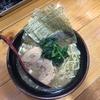 麺屋だるま家 豊見城店(豊見城市)らーめん 710円