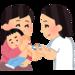 育児日記 ~生後3ヶ月 2回目の予防接種~