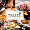 【オススメ5店】上野・御徒町・浅草(東京)にある創作和食が人気のお店