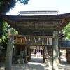 糸島 櫻井神社