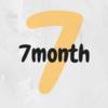 生後7ヵ月になりました!