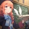 【プリコネ】ガチャ更新の前に最後の悪足掻き~ユニちゃんセンパイが欲しいのです!