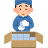 【バイト経験談】①緑色の平たいゴムをひたすら箱に詰める②思っていた雀荘と違う話(派遣・短期・日払い)