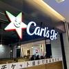 Carl's Jr カールスジュニアのハンバーガーが美味しかった。